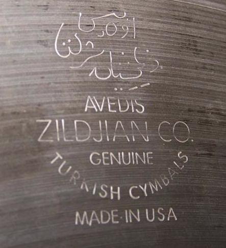 Zildjian logo dating